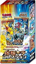 *Pokemon card game XY concept pack legendary Kira collection BOX - $217.30
