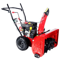 "Amico Power 26"" 212 cc Gas Snow Blower/ Gear Transmission System - $1,170.48"