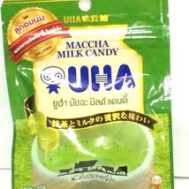 New UHA Milk Candy Matcha Green Tea Flavour Creamy Hard Candy Free Shipping 27 g - $6.66