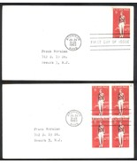 Amelia Earhart First Day Covers single & block of 4; July 24, 1963 Atchi... - $2.99