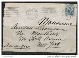 "ROMANIA Scott # 836 on 1913 COVER from ""Bucharest to New York USA""   (Co... - $9.85"