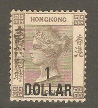 HONG KONG Scott # 70* VF MINT HINGED (332885689 Scan #153) - $79.15