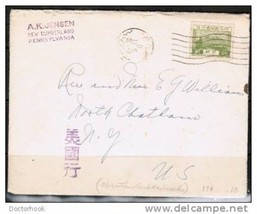 JAPAN 1933 COVER Sent by (Korean Missionaries )to North Chatham,N.Y (Cov... - $24.70