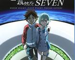Eureka Seven: Good Night, Sleep Tight, Young Lovers (Blu-ray Disc, 2010)