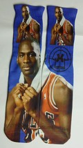 Custom Young Mike Jordan dry Fit socks sport blue X XII radio raheem - $13.99