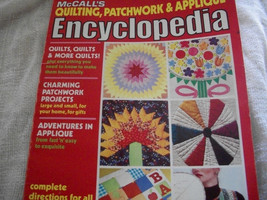 McCall's Quilting, Patchwork & Applique Encyclopedia - $9.00