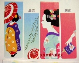 "Japanese Pattern MAGNETIC BOOKMARK 2pcs SET   ""Maiko""    from JAPAN waga... - $5.19"