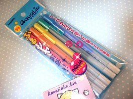 AQUALIP lip gloss type Pen  set  5 colors SAKURA  FREE SHIPPING Japan Im... - $12.59