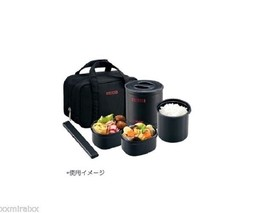 ZOJIRUSHI Thermal Lunch Box BENTO BAKO SZ-KA02-BE Black Japan Import - $42.46