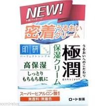 FREE SHIPPING Rohto Hadalabo Gokujun Hyaluronic... - $20.64