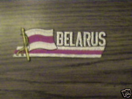 100% EMBROIDERED BELARUS  RARE COLLECTABLE FLAG  PATCH - $6.56