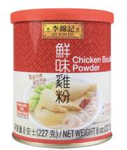 Lee Kum Kee Chicken Bouillon Powder 8 oz. x 4 cans - $27.00