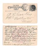 TN Knoxville 1881 Fancy Cork Cancel UX5 Supreme Commmandery Fraternal Or... - ₹1,969.89 INR