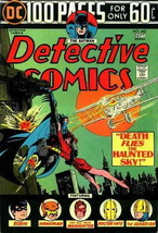 Detective Comics #442 VG; DC | low grade comic - save on shipping - details insi - $41.99
