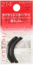 Shiseido Eyelash Curler Refill Pad 214 2pcs in Package Japan free shipping - ₨246.43 INR