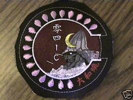 awsume looking scary mean looking fighting,patch - $12.23