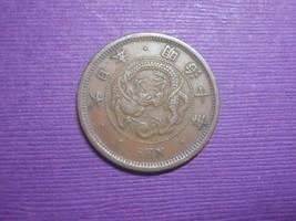 JAPAN - SEN - 1877 SQUARE SCALES - $18.60