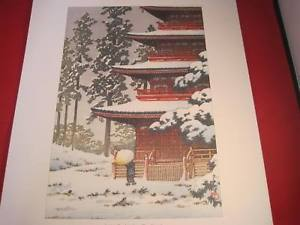 Hasui Japanese Woodblock reprint poster Saishoin Temple in Snow