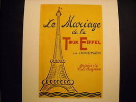 Reprint Vintage Paris Poster Eiffel Tower Campion