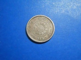 JAPAN - 5 SEN - 1898 - CIRCULATED COPPER NICKEL - $18.60