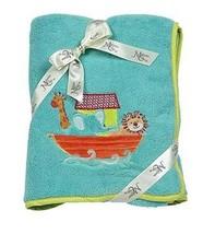 Maison Chic Aqua Blue Noah's Ark Plush Baby Mul... - $32.73 CAD