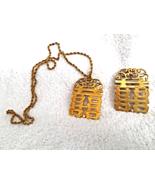 Vintage ALVA Museum Replicas Elaborate Chinese Symbol Necklace & Brooch - $37.50