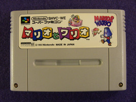 Mario & Wario (Nintendo Super Famicom SNES SFC, 1993) Japan Import - $9.02