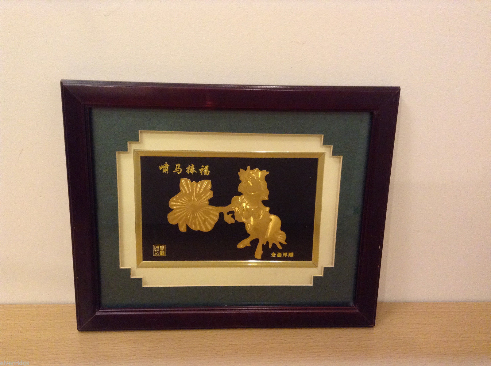 Year of Horse Gold Framed Art Oriental Style Chinese Zodiac Horoscope Symbol