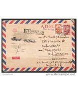 RUSSIA ILLUSTRATED Cover From Russia to Massachusetts,U.S.A.  (Cover-7)  - $7.87