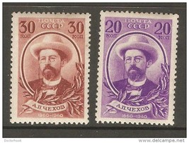RUSSIA Scott # 763-6* VF MINT LH (299367598) - $4.90