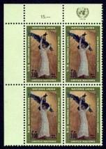 UNITED NATIONS---GENEVA Scott # 13 VF NH Imprint blk 4 (6359948) - $2.48