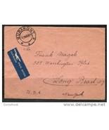 """ROMANIA 1951 AIRMAIL COVER from Gurahon to """"Long Beach, California  (Cov... - $7.87"""