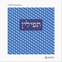 pepita Tefillin 3D Pattern Needlepoint Canvas - $82.00
