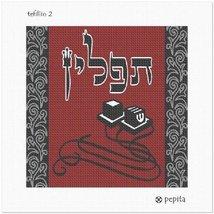 Tefillin bag 2 Needlepoint Canvas - $65.00