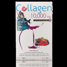 1 New Collagen Peptide 10000 mg Drink Collagen restore skin Slowing old age - $29.29