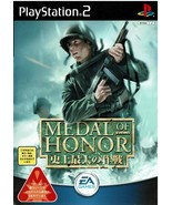Medal of Honor (SLPS-25151) PlayStation 2, PS2, Import for Japan Console - $14.99