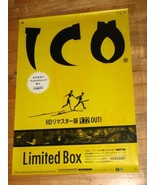 Ico HD remaster Playstation 3 PS3 poster Japanese in-store display promo... - $106.87