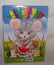 Tons of Fun Mouse Picnic Tray Puzzle Paradise Press - $8.42