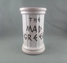 Vintage Hawaiian Restaurant Mug - The Mad Greek (Honolulu) - By Daga of ... - $45.00