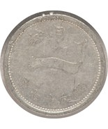 Japan, 1942 Sen, Fine, small die break                                  ... - $22,50 MXN