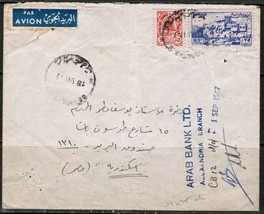 LEBANON Scott # 197 & 207 on 1947 AIRMAIL COVER to the ARAB BANK (OS-171) - $6.88