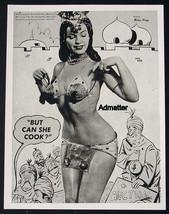 "Bettie Page  Vintage 8.5""X11"" Pinup Print 1955 Beauty Parade Magazine Photo Pose - $9.74"
