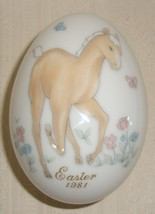 Noritake Easter Egg 1981 11th Edition Bone China Japan No Box - $9.89