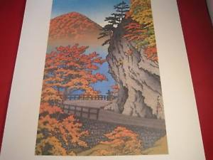 Hasui Japanese Woodblock reprint poster Autumn at Saruiwa 1949
