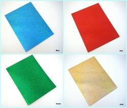 Dc Fix Self Adhesive Prism Glitter Effect Vinyl A4 Sheet Craft Making - $4.05