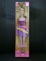 Barbie Teresa MATTEL: G8470 unopened - $45.53