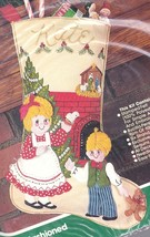 Vtg Jeweled An Old Fashioned Christmas KidS Felt Stocking Kit Bucilla 82... - $39.95