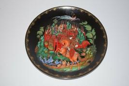 "Vintage Tianex Russian 1988 Decorative Plate 7 1/2"" Bradex Number 60-V25... - $10.84"