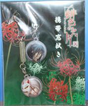 Hiiro No Kakera Display Screen Cleaner Accessory Japanese Anime - $11.68