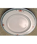 "Coventry Portuguese Tile Fine Porcelain Round Serving Platter 12.5"" - $46.75"